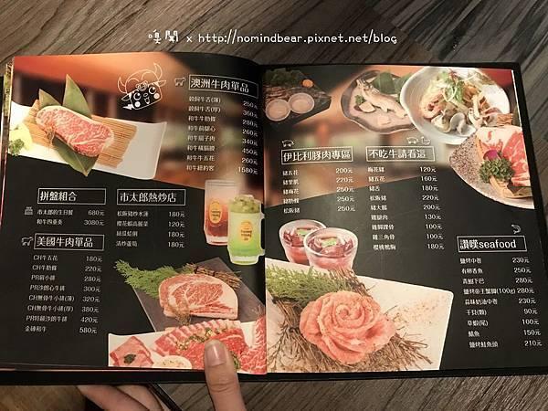 市太郎燒肉市場 菜單 (7)