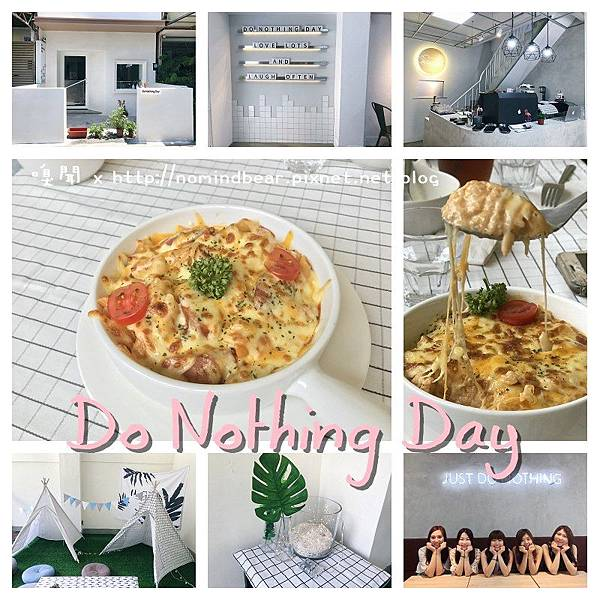Do Nothing Day