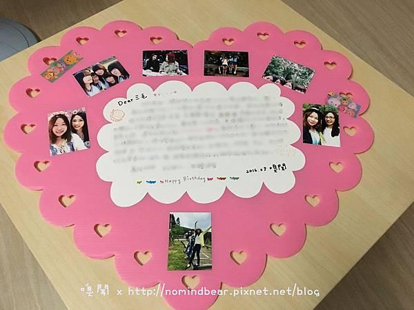 手工卡片作品分享-愛心