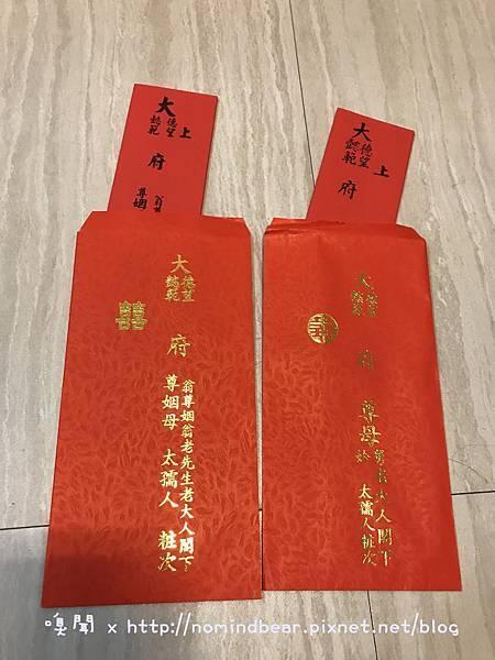 12項禮盒-母舅帖.JPG