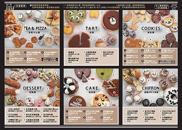 動手玩menu1.jpg