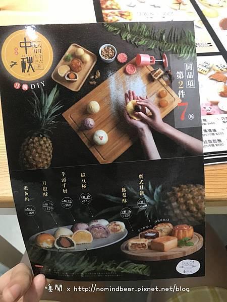 動手玩menu3.JPG