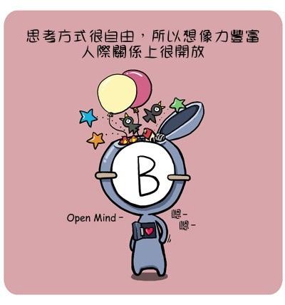 血型爆笑漫畫最新版3(B型概論).jpg