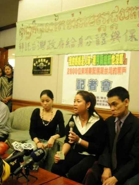 960303柬埔寨身分證記者會1