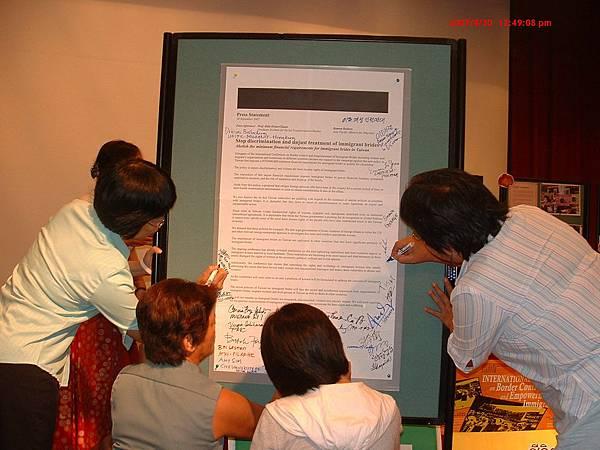 各國代表簽署聲援廢除財力正證明.JPG