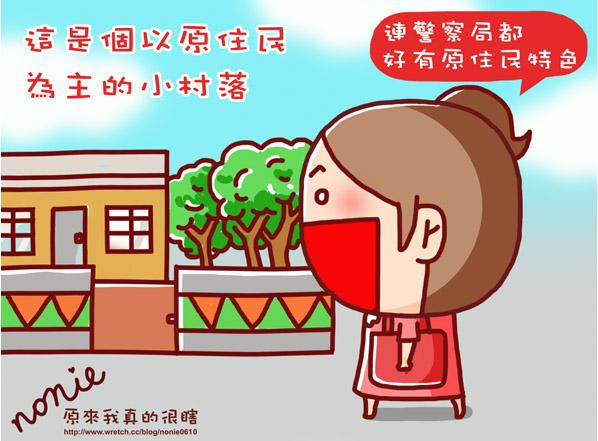 北七村1-4