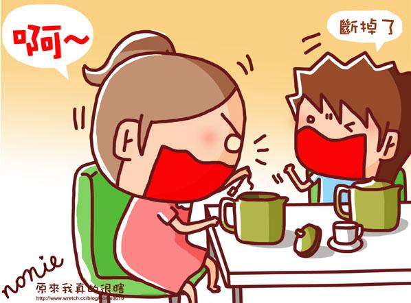 梨子咖啡1-5