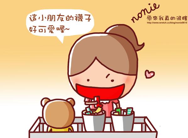 梨子咖啡1-8