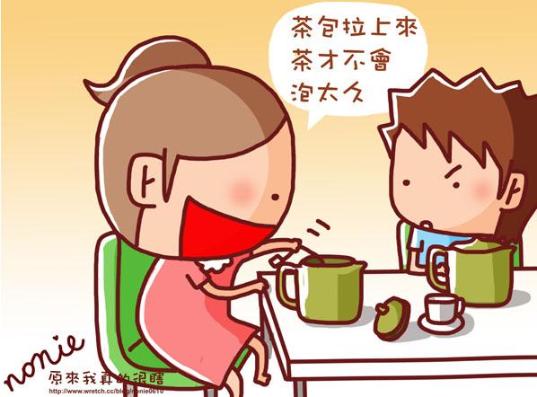 梨子咖啡1-3