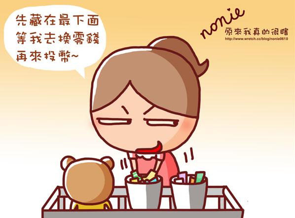 梨子咖啡1-10