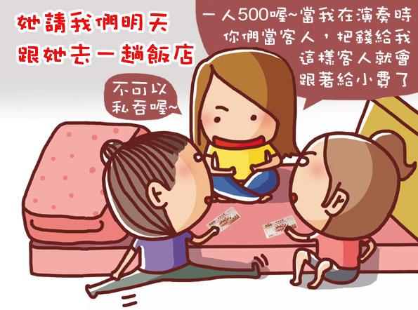 同學3005