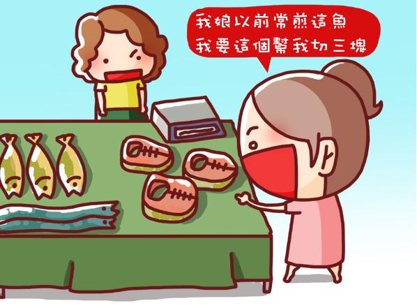 食譜--煎魚5