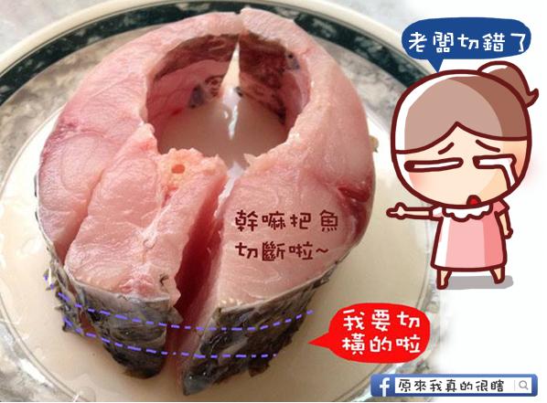 食譜--煎魚6