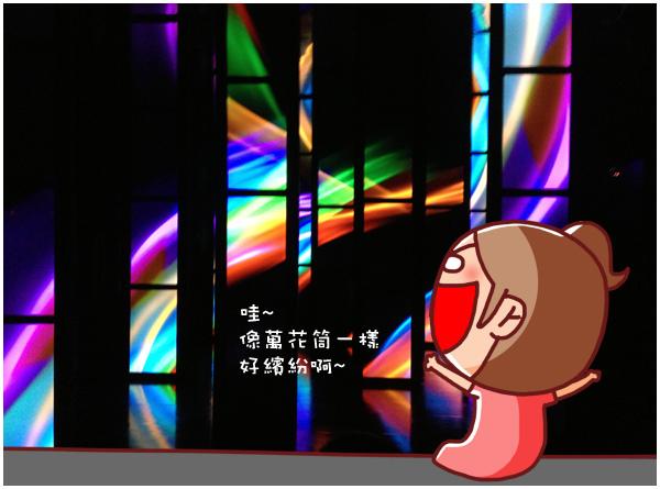 夢想館-9.jpg
