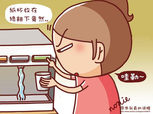 感冒也烏龍-下5