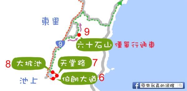 漫步小旅行8-2