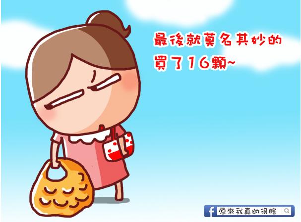 貪小便宜主婦心態-new7