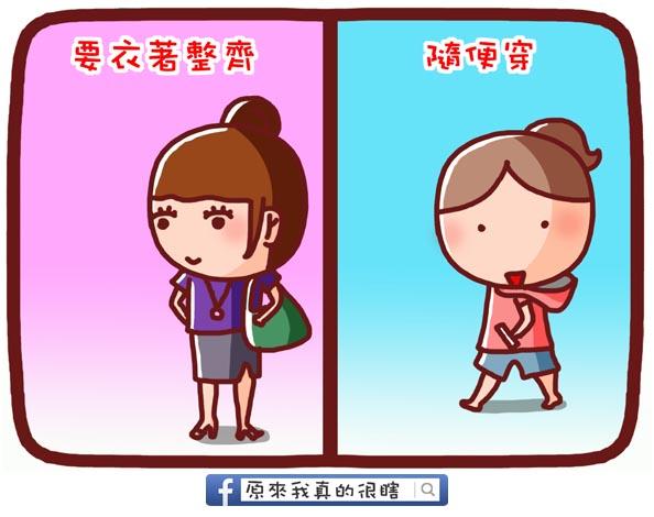 soho&上班族6