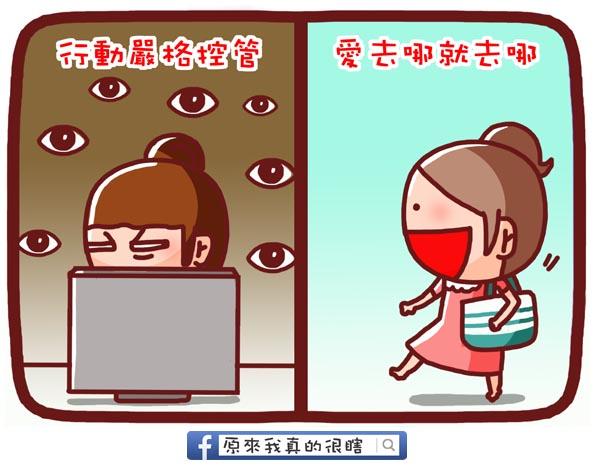 soho&上班族2