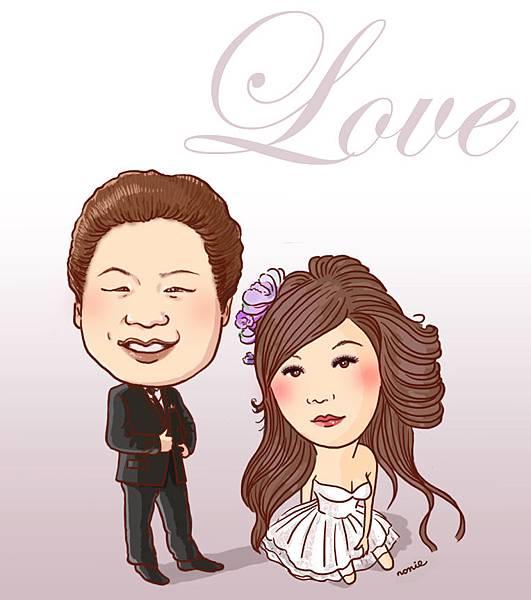 小葳+老公