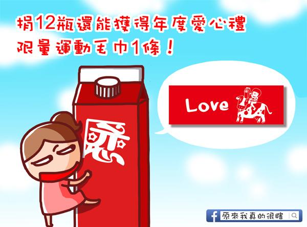 開元6-NEWSS-2