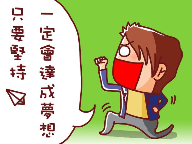 言野ok-4