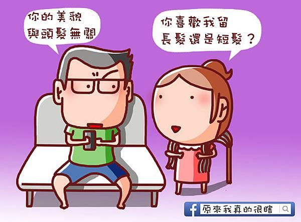 最無聊的問話5