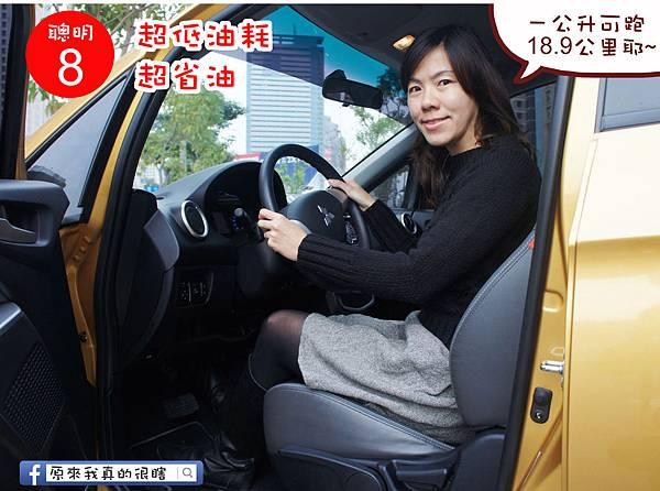 car22-1