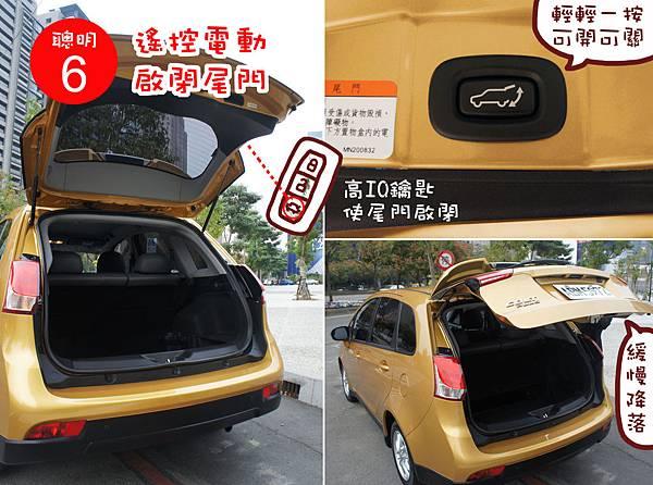 car18-NEW