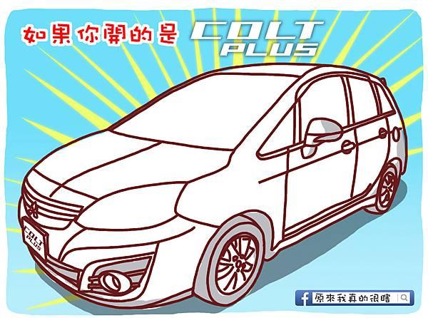 car6-NEW