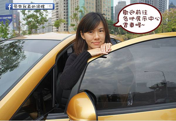 car23-NEW