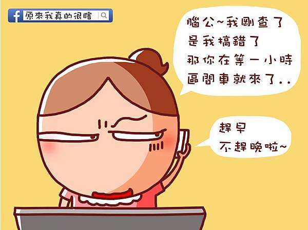 飆車太魯閣10