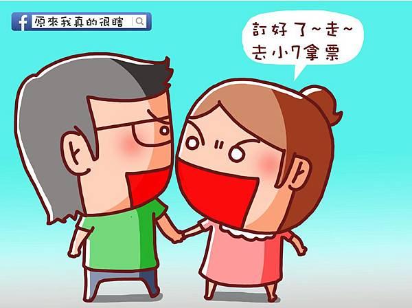 飆車太魯閣4