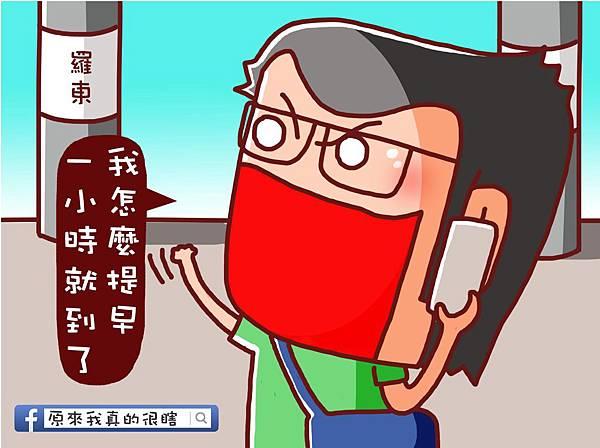 飆車太魯閣7