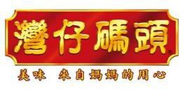 灣仔logo
