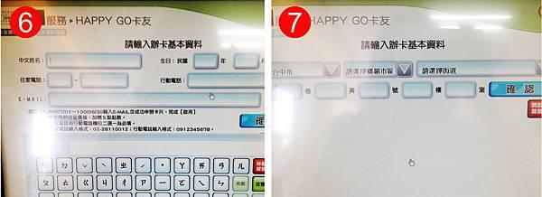 HAPPY GO-照4
