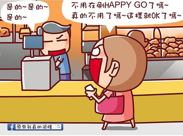 HAPPY GO--漫畫11-0