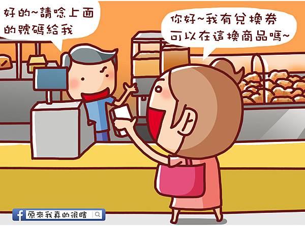 HAPPY GO--漫畫10-0