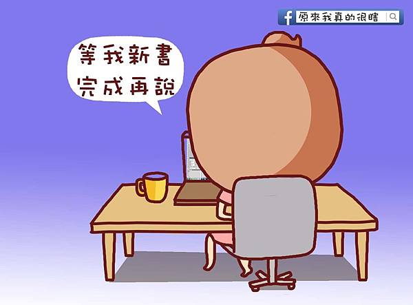 line上市文4