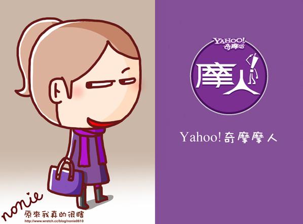 紫色趴漫畫1