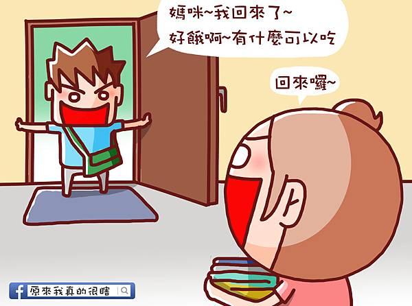 味丹真麵堂ok-4