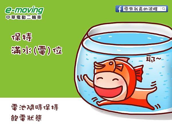 中華電動二輪車ok6new