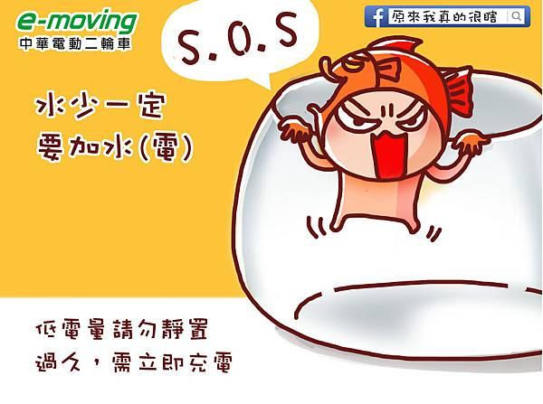 中華電動二輪車ok7new