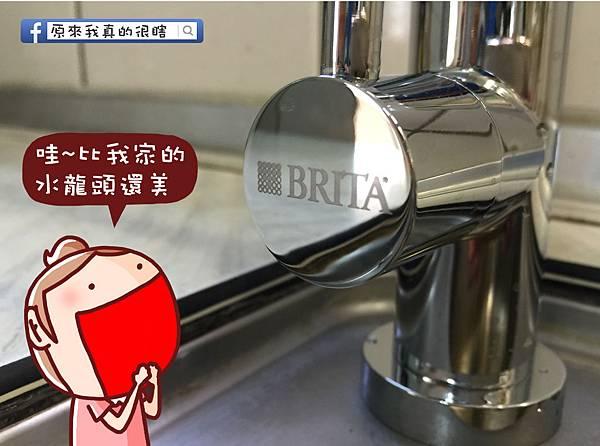BRITA-OK-3