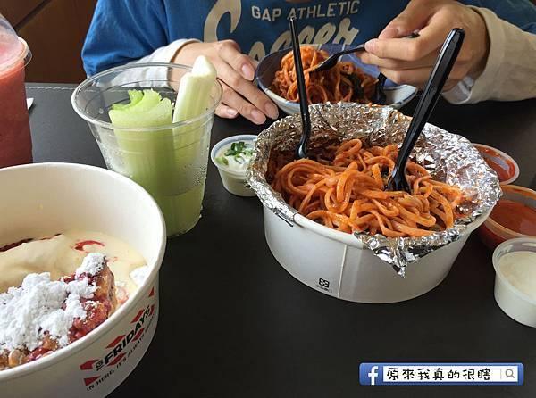 FoodPanda13