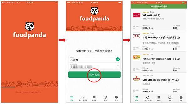 FoodPanda5