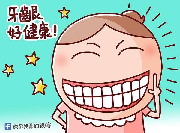 黑人牙膏9