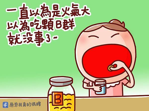 黑人牙膏4
