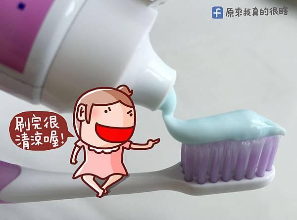 黑人牙膏8