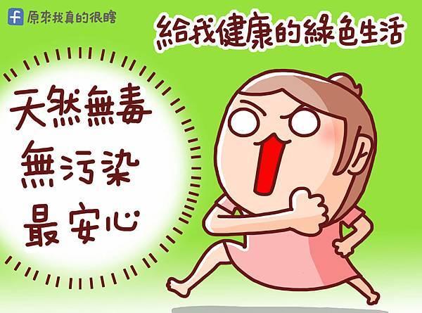 花仙子ok-3